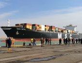 مسؤول بميناء أم قصر بالعراق: إعادة فتح الميناء واستئناف العمليات