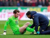 استون فيلا يتلقى صدمة مبكرة ضد وولفرهامبتون فى الدوري الانجليزي.. صور