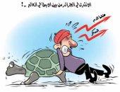 كاريكاتير جزائرى.. سرعة الانترنت فى الجزائر تسبب الضغط والسكر