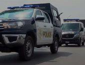الأمن العام يضبط 205 قطعة سلاح و277 قضية مخدرات