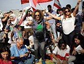 اتحاد نقابات موظفى البنوك فى لبنان يبحث الأسبوع الجارى إنهاء الإضراب