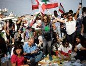 بيان: موظفو المصارف اللبنانية سيواصلون إضرابهم حتى الاتفاق على خطة أمنية