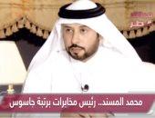 """شاهد..""""مباشر قطر"""" تكشف سر تعيين موزة المسند ابن عمها رئيسا للمخابرات القطرية"""