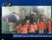 """شاهد.. أطفال حضانة """"العذراء"""" بأسوان يحتفلون بالمولد النبوى داخل مسجد الطابية"""