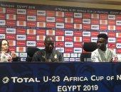 مدرب غانا: واثق فى أولادى وقادرون على تحقيق حلم الوصول للأولمبياد