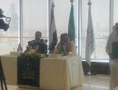 وفد البرنامج السعودى لتنمية وإعمار اليمن يصل عدن لتحقيق اتفاق الرياض
