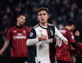 ملخص مباراة يوفنتوس ضد ميلان فى الدوري الإيطالي