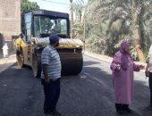 توزيع 60 طن لحوم على الأسر الفقيرة ورصف طريق وحملات نظافة بأسيوط