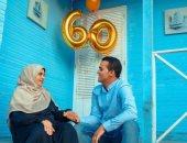 فوتوسيشن مبهجة لأم فى عيد ميلادها الـ 60.. اتعلم من مصطفى فن اختيار الهدايا