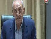 رئيس النواب اللبنانى يعلن إرجاء جلسة البرلمان المقررة غدا لدواعٍ أمنية