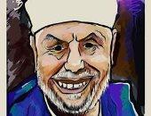 """""""غادة"""" تشارك بصورة رسمتها للشيخ محمد متولى الشعرواى"""