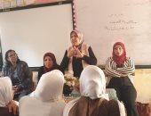 صور.. ندوة عن مخاطر الزواج المبكر بمدرسة إعدادية فى كفر الشيخ
