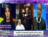 أحمد موسى: الإرهابى معتز مطر وراء دعوات تخريب مصر ونشر الفوضى ..فيديو