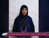 """شاهد.. """"مباشر قطر"""" تكشف سر تضحية أردوغان بشقيقة أبو بكر البغدادى"""
