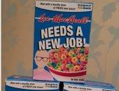 تخيل إن دا CV.. حيلة مبتكرة لشاب بريطانى يبحث عن وظيفة