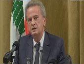 """رويترز: مصرف لبنان المركزى """"ينكر"""" التلاعب بالعملة بعد أمر اعتقال"""