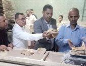 ضبط 26 مخالفة تموينية للمخابز البلدية بمركز أبو قرقاص فى المنيا