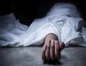 """أمن القليوبية يكثف جهوده لكشف ملابسات العثور على جثتى """"أم وابنها"""" بشبرا الخيمة"""