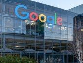 جوجل تعلن تخصيص 175 مليون دولار لدعم المساواة ومكافحة العنصرية