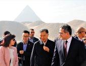 رئيس المجلس الاستشارى الصينى ينبهر بهندسة الأهرامات