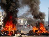 شركة طيران تشيلية تخسر 30 مليون دولار بسبب الاحتجاجات