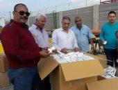 جمارك شرق بورسعيد تضبط محاولة تهريب كمية كبيرة من الأدوية