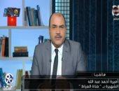 رسائل الرئيس السيسى من ألمانيا وأول مطربة صعيدية مع محمد الباز فى 90 دقيقة