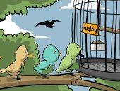 كاريكاتير الصحف السعودية.. تويتر يتحول إلى وظيفة لإثارة الفتن