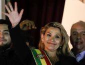 رئيسة بوليفيا المؤقتة تتعهد بإجراء الانتخابات في أسرع وقت ممكن