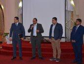 """نائب محافظ الإسكندرية يشهد تدريب المرحلة الأولى"""" للمسئول الحكومي المحترف """""""