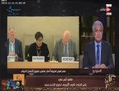 أيمن نصرى: 110 دولة أشادت بملف مصر فى المجلس الدولى لحقوق الإنسان