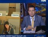 أيمن نصرى: هناك دول تصل لها صورة مشوشة حول حقوق الإنسان فى مصر