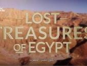 ناشونال جيوجرافيك تكشف هوية صاحب المقبرة 49 بوادى الملوك