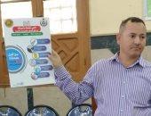 تعرف على توجيهات التنمية المحلية للحد من نقل عدوى الفيروسات الكبدية
