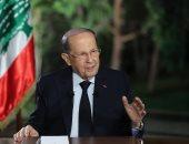رئيس لبنان: العلاقات مع اليونان تقوم على مصالح مشتركة قوية