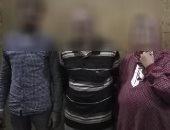 ضبط 3 هاربين من أحكام قضائية متنوعة في الإسكندرية