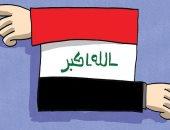 كاريكاتير الصحف الإماراتية.. انقسام الشارع العراقى حول ما يحدث فى البلاد