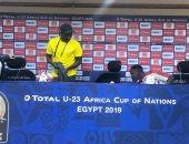 قائد غانا: نمتلك فرصة التأهل إلى الأولمبياد