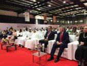 افتتاح معرض رأس الخيمة الدولى للمشاريع الصغيرة والمتوسطة بمشاركة 25 دولة