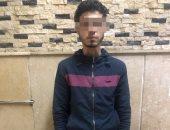القبض على عاطل قتل شخصا بسبب خلافات الجيرة بدار السلام