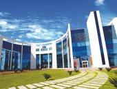 البنك التجارى الدولى مصر ضمن قائمة فوربس لأفضل 500 شركة فى التوظيف بالعالم