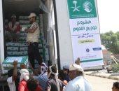 مركز الملك سلمان للإغاثة يوزع 15.395 كرتون لحوم فى اليمن.. (صور)