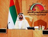محمد بن راشد: إذا خاف حاكم من شعبه فلابد أن يخاف الشعب على مستقبل بلاده