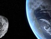 كويكب يعبر الأرض من مسافة قريبة بسرعة 6.1 ميل فى الثانية خلال ساعات