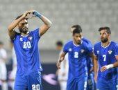 التشكيل الرسمى للكويت ضد نيبال بتصفيات مونديال 2022