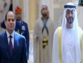 بدء مباحثات القمة بين الرئيس السيسي والشيخ محمد بن زايد ولى عهد أبو ظبى