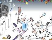 كاريكاتير الصحف السعودية : فوضى الاحتفالات تتسبب فى الخلافات بين المواطنين