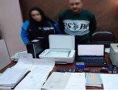 ضبط تاجر وزوجته لاتهامهما بتزوير المستندات الرسمية فى بورسعيد