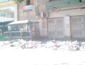 قارئ يشكو من انتشار القمامة والأوبئة  امام مكتب بريد عرب الحصن بالمطرية