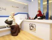 تعرف على الخدمات المقدمة من مركز ريادة الأعمال من بنك ناصر الاجتماعى